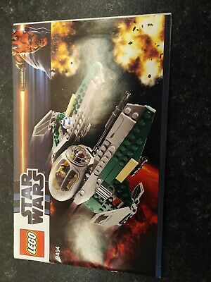 Lego Star Wars 9494 - Instruction Manual Only..