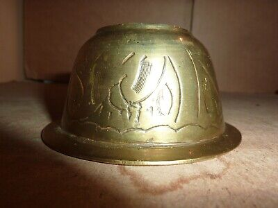 Early 20Thc Brass 8.6Cm Wide By 4Cm High Bowl /Cup With Engraved Pattern Design