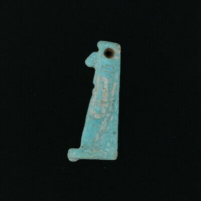 Rare Egyptian Faience Figural Animal Bead - Carved Relic Ornament Amulet Charm