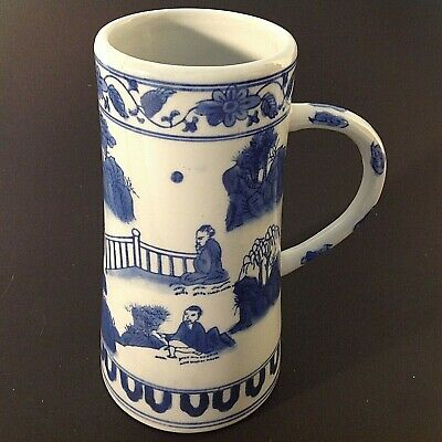 "Chinese Mug.  Blue & White Porcelain Prayer Scene. 7 5/8"" High Blue Stamp"