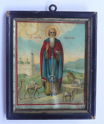 Saint GERASIMUS Antique Russian Orthodox Lithograph Icon Wooden Frame + Glass