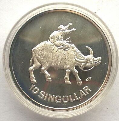 Singapore 1985 Year of Ox 1oz Silver Coin,Proof