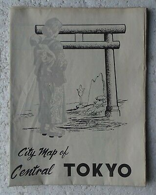 1952 Allied Forces CITY MAP OF CENTRAL TOKYO