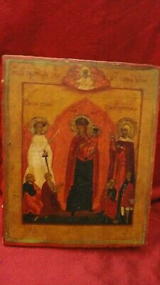 Antique Small Russian Icon Mother Who Sorrow 19 C