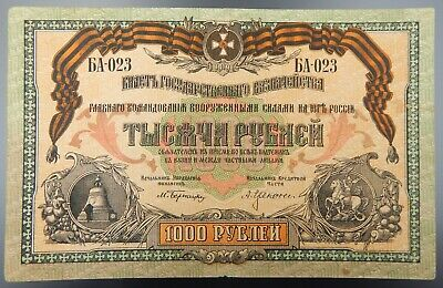 1919 South Russia 1000 Rubles Banknote In Crispy Au Collectible Condition