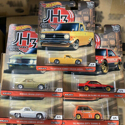 Hot Wheels 2020 JAPAN HISTORICS #3 CAR CULTURE Set of 5 COLLECTIBLE IMPORTS -MIP