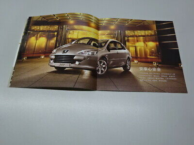 LARGER PEUGEOT 307 BROCHURE, CHINESE MARKET, in CHINESE. 08/2009.
