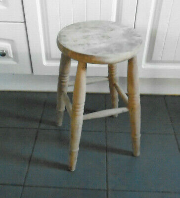 Vintage Rustic Farmhouse Wooden Stool Seat