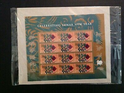 #5254 Chinese Lunar New Year - Dog Stamps Full Pane (12) Stamps USPS Sealed