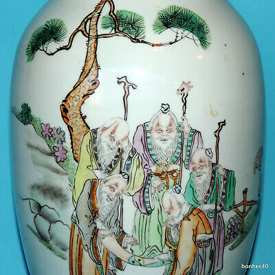Fine Chinese Porcelain Antique Qing Republic Famille Rose Poems Immortals Vase