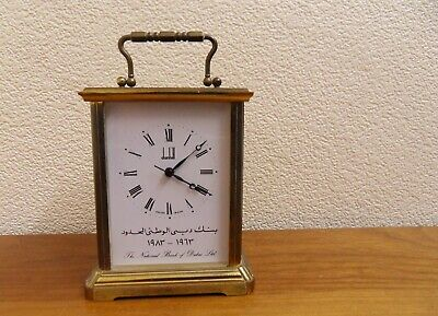 Vintage 1983  Dunhill Brass Battery Carriage Clock  - Swiss Made