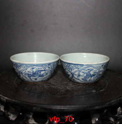 Old China mark antique Daming Blue and white Phoenix Small cup a665