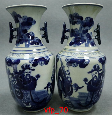 """8.8""""Old China antique Blue and white character Binaural bottle A pair a2890"""