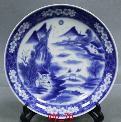 "8.8""Old China antique Qing Dynasty Blue and white landscape disc Z33"