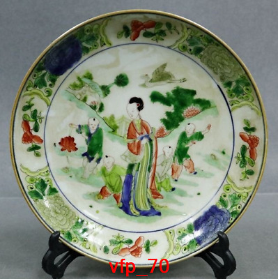 "8.8""Old China antique Qing Dynasty Blue and white Add color people matter disc"