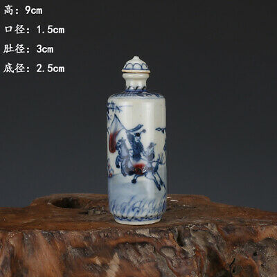 Chinese ancient antique hand make Blue and white Snuff bottle Porcelain a1995