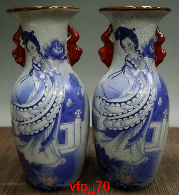 Asia China antique Qing Dynasty Blue and white Red glaze Binaural bottle A pair
