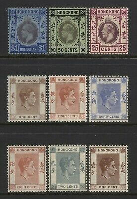 Hong Kong Collection 9 KGV / KGVI Values Unused Mounted
