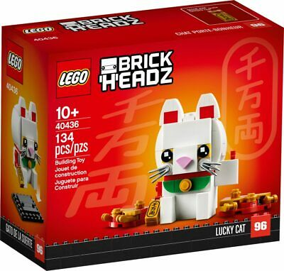 LEGO 40436 Brick Headz 96 LUCKY CAT Chinese New Year NEW in stock factory sealed