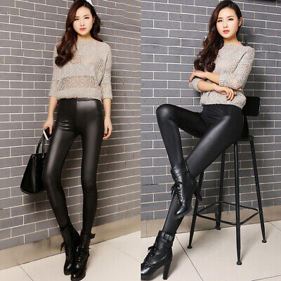 Women Casual Fleece Thick Thermal Trousers PU Leather High Waist Slim Fit Pants