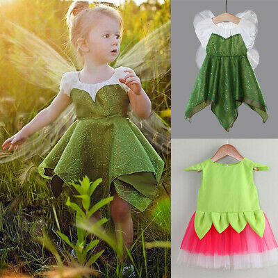 Toddler Kids Baby Girls Double Gauze Tulle Princess Dress Leaf Theme Outfits Set