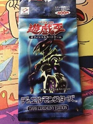 Dark Ceremony Edition Pack Japanese Yu-Gi-Oh 6 cards Factory Sealed