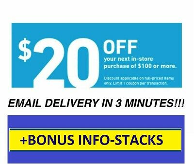 ONE (1X) $20 OFF $100 LOWES Coupon1 - INSTORE + Stacking BONUS INFO on stacking