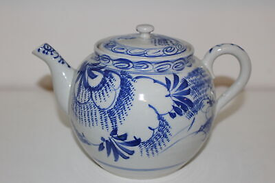 Vintage Chinese Export Blue/White Pottery Teapot W/Strainer