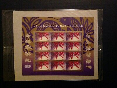 #4726 Chinese Lunar New Year - Snake Stamps Full Pane (12) Stamps USPS Sealed