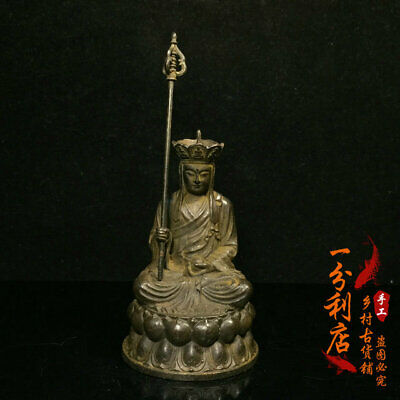 Exquisite Chinese handmade antiques Pure copper Earth Store Bodhisattva statue