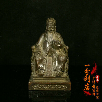 Exquisite Chinese handmade antiques Pure copper local god of the land statue v84