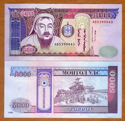 Mongolia, 5000 Tugrik, 1994, P-60, First Issue UNC > Genghis Khan