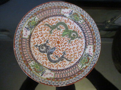 Antique Chinese Porcelain Hand Painted Blue & Green Fierce Dragon Pearl Plate!1