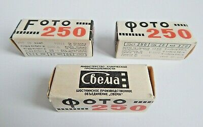 Film Svema Foto 250 type 120 Black & White Lomography, x3 roll Ussr Expired 1978
