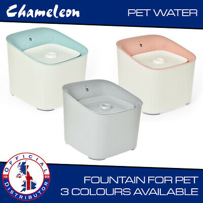 ELITE Automatic Mains Pet Cat Dog Water Bowl Drinking Filter Fountain CE + ROHS