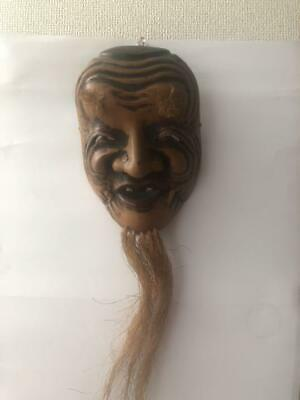 Old Man Okina Noh Mask Japanese Kagura Vintage Traditional Kabuki Smile Man
