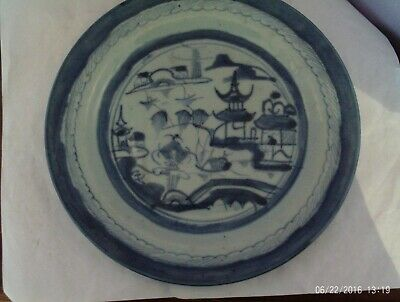 ANTIQUE CHINESE PORCELAIN BLUE & WHITE HAND-PAINTED ORIENTAL SCENE PLATE 25.5cms