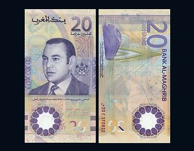 MOROCCO 50 DIRHAMS NEW 2009 COMMEMORATIVE MOHAMMED VI UNC 3 KING AFRICA BANKNOTE