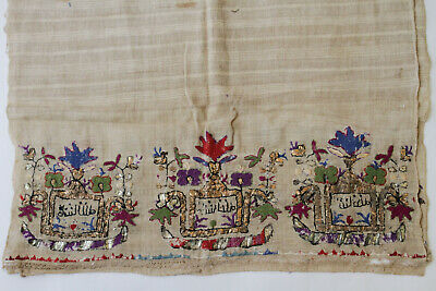 Antique Middle Eastern Islamic Ottoman c1800 Embroidered Textile Towel Gold