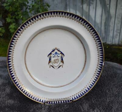 LARGE ANTIQUE CHINESE QIANLONG 18thC ARMORIAL DISH / PLATE - FINE DECORATION