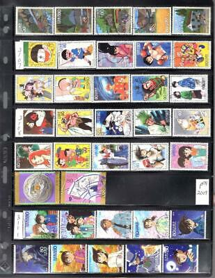 1¢ Wonder's ~ Japan Modern Used Small Lot From Page All Shown ~ X1262