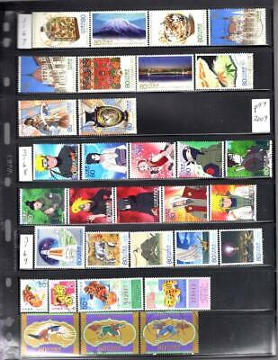 1¢ Wonder's ~ Japan Modern Used Small Lot From Page All Shown ~ X1268