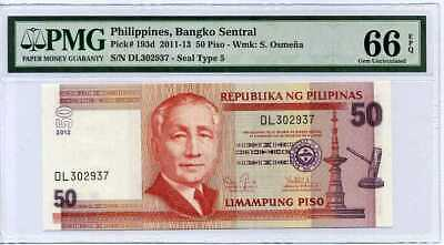 1984-95 P169a UNCIRCULATED PHILIPPINES 10 PISO ND
