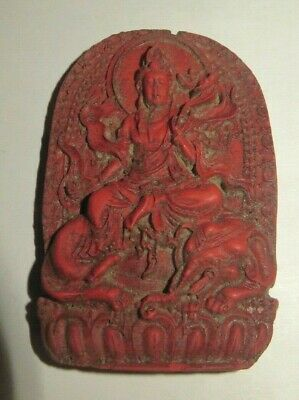 Vintage Antique Estate Fine Chinese Carved Cinnabar Red Pendant Deity Motif