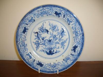 A Fine Quality Chinese Blue & White Porcelain Plate, Early To Mid 18Th C., A.f.