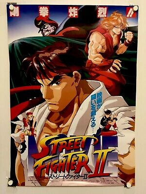 Veryrare Street Fighter Ii The Animated Movie 1994 B2 Size