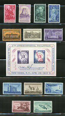L7065 U.s Commemorative Year Set 1956 13 Stamps 1073-1085 Mint Never Hinged