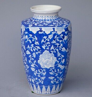 """12.5"""" TALL Large Vintage Chinese Blue&White Porcelain Vase Hand Painted."""