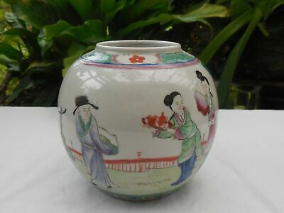 Antique Chinese Hand Painted Famile Rose Ginger Jar Marked On Base