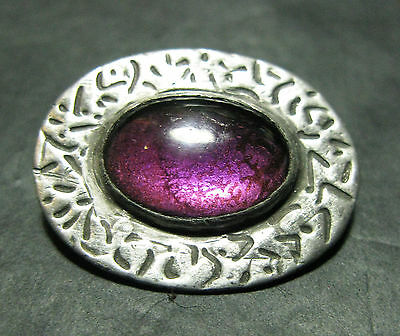 Sweet Small Pewter Art & Crafts / Nouveau Brooch With Glass Stone